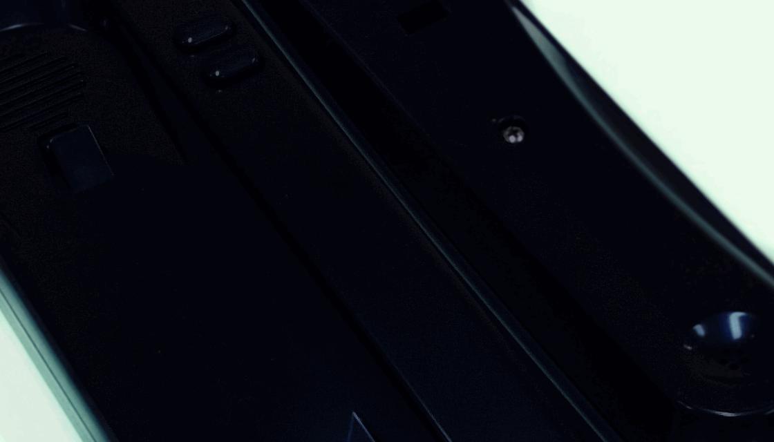 Unifon Radbit