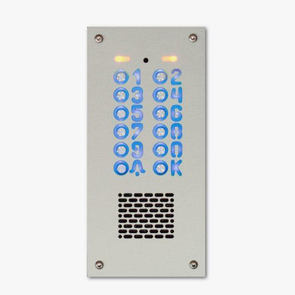 Cyfrowy domofon wielorodzinny podtynkowy z szyfratorem Radbit EX