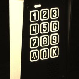 domofon cyfrowy z szyfratorem natynkowy